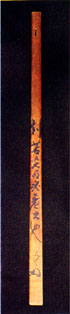 Keisaku By Deiryu (1895-1954); Ink on wood; Height: 105 cm; width: 5 cm -- Chikusei Collection